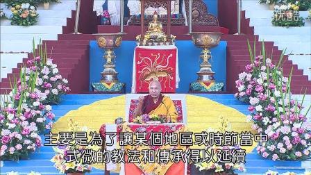 噶玛巴弘法荟萃022—为何祖师对教法提出辩论