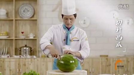 福州厨师培训舌尖上的24节气 大暑