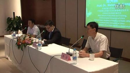 中国传媒大学国际本科(www.edu-china.cn)留学预科项目说明会之七