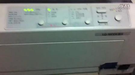 得实DS2130PK爱普生LQ1600KIIIH(西安米旗食品有限公司出库单)