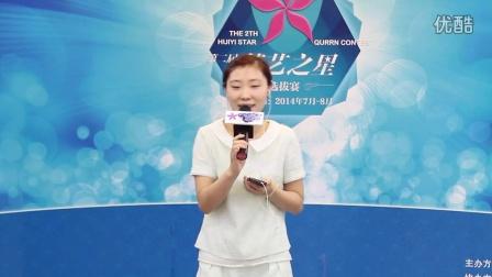 上海荟艺化妆学校第二季《荟艺之星》海选最新现场花絮
