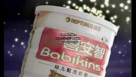 喜安智奶粉—心愿篇10秒(国语)(普通话)_标清