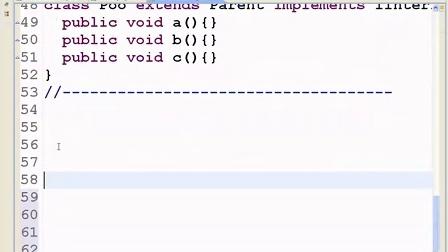2014最新达内Java视频教程132:接口的继承