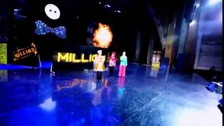 Million Konsert