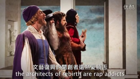Epic Rap Battles of History S03E12 文艺复兴大师 VS 忍者神龟