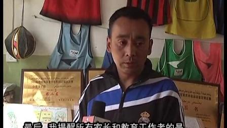 百姓故事《喀什疏勒县普通体育教师现实视频材料》