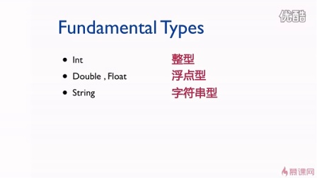 Swift零基础到实战  2-2 常量和变量