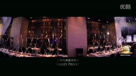 2014青岛涵碧楼国际婚尚周宣传片