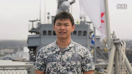 I Stand the Watch, Singapore, RIMPAC 2014