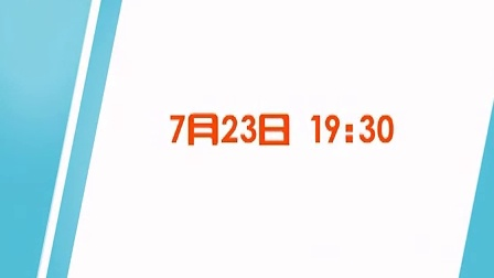0715电视剧《孝子难当》活动结束版宣传