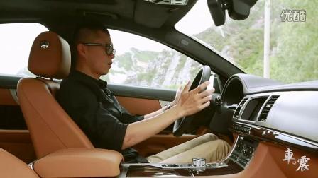 《车•震》第三期 试驾捷豹XF 第2集