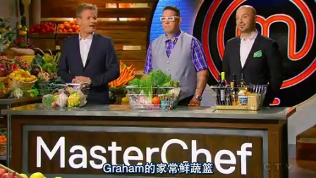 厨艺大师 MasterChef US.S05E09