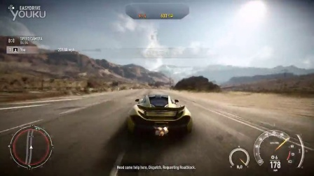 Need for Speed™ Rivals_20140724163346
