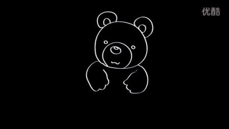 8-十万张儿童简笔画教程-动物-熊