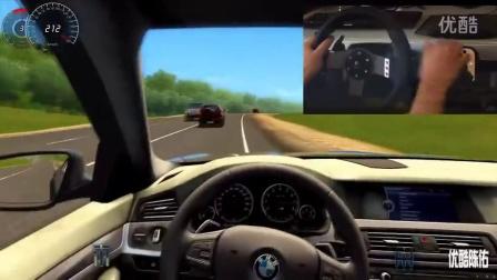 试驾宝马M5 City Car Driving 三维导师
