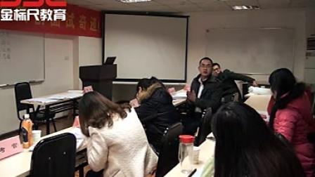 2014年重庆事业单位结构化面试培训