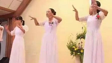 全然向你 基督教手语舞蹈