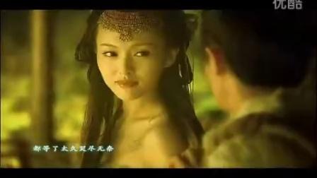 仙剑奇侠传三片段