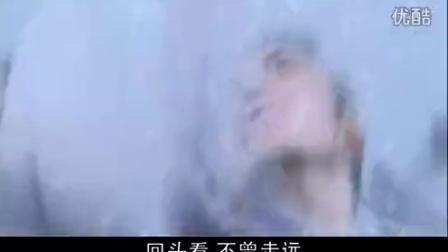 仙剑奇侠传三片段3