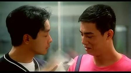 【电影】张国荣 1996年《金枝玉叶2》粤语中文 高清