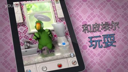 会说话的皮埃尔-游戏玩法预告片 中文版