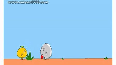 橙心石意-婚礼片头动画-箭猪动漫