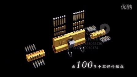 锁芯动画 锁具 超B级锁 防盗锁 温州动画公司