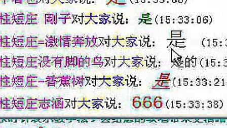 20140221石评大财经PK量柱短庄PK同花顺大研究lvguomin2010
