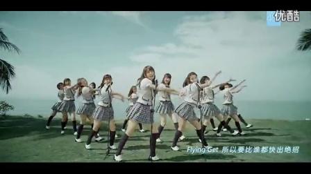 SNH48-飞翔入手MV