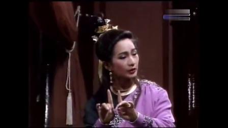 薛丁山與樊梨花 (第三集)