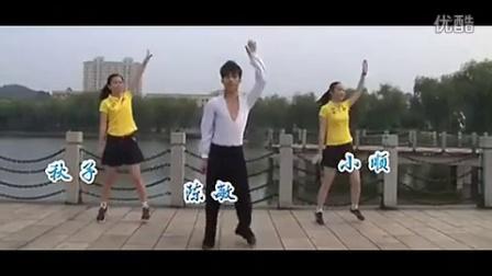 甩葱歌 舞蹈[标清版]第0段