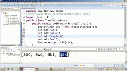黑马程序员_JDK8新特性_Lambda表达式02