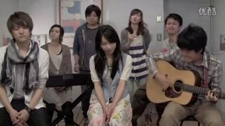 小さな恋のうた by Goose house