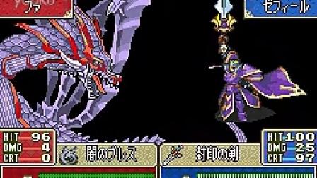 逆封印之剑国王斩杀最终BOSS魔龙