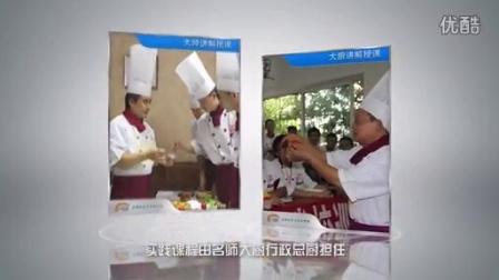 初中毕业学什么技术好?四川新东方烹饪学校欢迎你!