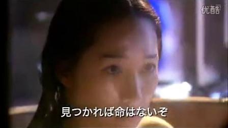 140727 朴有天《成均馆绯闻》完全版 预告