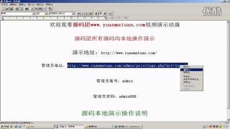 PHP服装类电子商务网站源码,美观大气,含手机WAP网站系统