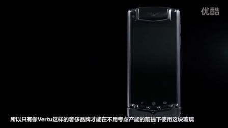 5.5英寸iPhone6推迟发布 智能手表控制汽车 140729「猫眼三分钟」