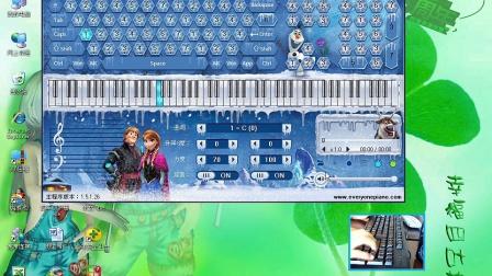 小星星 EOP键盘钢琴弹奏