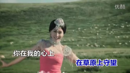 吴紫涵-最美丽的萨日朗(KTV风景版)(宽屏高清)