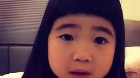 【粉红豹】曹格女儿包子姐姐曹华恩(grace)我要玩ipad!