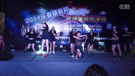2014杭州庆春银泰杯潮炫流行舞蹈夏日盛典-色色-RedEye