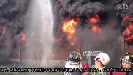 【拍客】十堰大火震撼现场 120名消防高温下奋战9小时3人晕倒