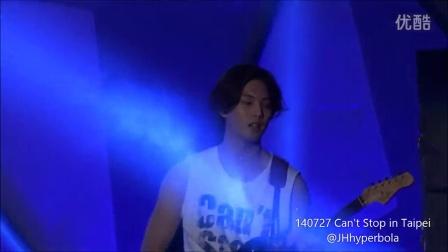 [fancam]140727 Wake up前奏(主宗泫)_by JHhyperbola