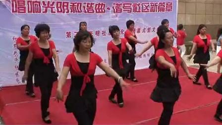 来自平谷光明社区的广场舞