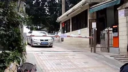 广州御鑫-车牌识别停车场系统演示-视频流技术行业领先!2014