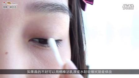 【梁吉娜】如何画眼线:巧妙运用4种不同的产品