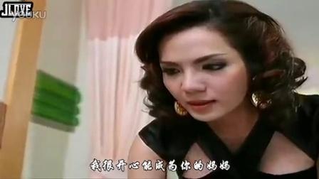 [JLOVE字幕组][泰语中字][妒屋]预告