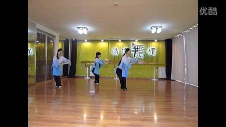 逍遥舞境全日制古典舞教师培训视频8
