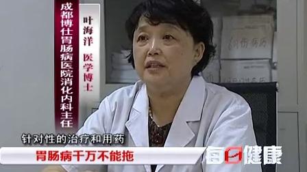 无痛胃肠检查,老胃病患者的福音【成都博仕】